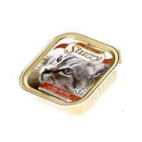 ووم گربه استوزی با طعم ماهی سالمون 100 گرمی
