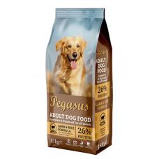غذای خشک پگاسوس مخصوص سگ 15 کیلوگرمی