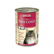 کنسرو گربه بروکنیز آنیموندا حاوی گوشت پرندگان و دل مخصوص گربه، 400 گرمی