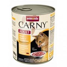 کنسرو کارنی پته آنیموندا حاوی گوشت گاو، مرغ و دل اردک مخصوص گربه بالغ 800 گرم