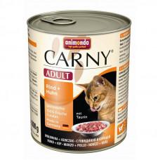 کنسرو کارنی پته آنیموندا حاوی گوشت گاو و مرغ مخصوص گربه بالغ 800 گرم