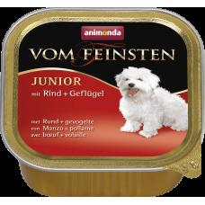 خوراک کاسهای ووم فیستن حاوی گوشت گاو و پرندگان مخصوص توله سگ 150 گرم