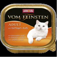 غذای کاسه ای ووم گربه بالغ آنیموندا فیستن حاوی دل بوقلمون 100 گرمی