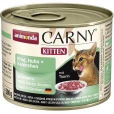 کنسرو بچه گربه کارنی آنیموندا پته حاوی گوشت گاو، مرغ و خرگوش