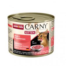 کنسرو کارنی آنیموندا پته حاوی گوشت گاو و دل بوغلمون مخصوص بچه گربه 200 گرم