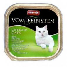 غذای کاسه ای ووم گربه عقیم شده آنیموندا فیستن حاوی گوشت خالص بوقلمون مخصوص 100 گرمی