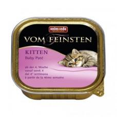 غذای کاسه ای ووم گربه بالغ آنیموندا فیستن بچه گربه تازه از شیر گرفته شده 100 گرمی