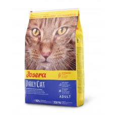 غذای خشک دیلی کت جوسرا مخصوص گربه بالغ بدون غلات و آنتی هربال گوشت پرندگان