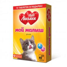 مکمل تغذیه ای چند منظوره Neoterica بچه گربه