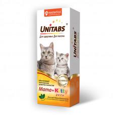 خمیر ویتامین Neoterica مادر و بچه گربه 120ml