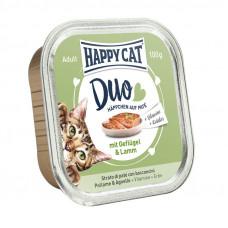 ووم گربه هپی کت با طعم گوشت مرغ و بره 100 گرمی
