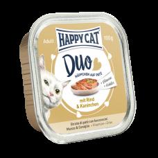 ووم گربه هپی کت با طعم گوشت گوساله و خرگوش 100 گرمی