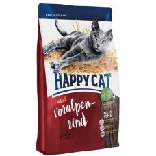 غذای خشک گربه هپی کت حاوی گوشت گوساله