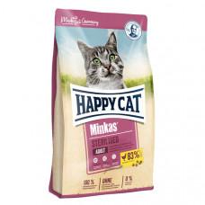 غذای خشک گربه عقیم شده هپی کت مینکاس با طعم مرغ