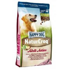 غذای خشک سگ هپی داگ سگ بالغ با فعالیت بالا