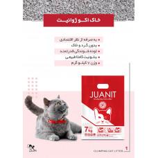 خاک گربه ژوانیت اکو 7 کیلوئی