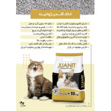 خاک گربه ژوانیت گلدن 10 کیلوئی