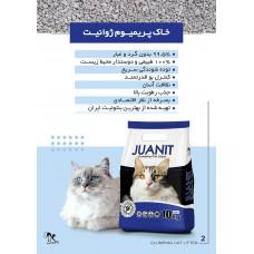 خاک گربه ژوانیت پریمیوم 10 کیلوئی