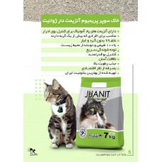 خاک گربه ژوانیت سوپر پریمیوم آنزیمت 10 کیلوئی