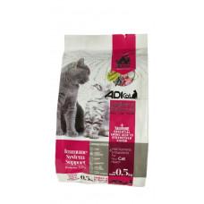 غذای خشک مادر و بچه گربه ادی