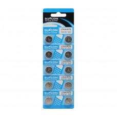 باتری سکه ای 1.5 ولتی سان کام استاندارد LR44