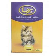شیر خشک بدون لاکتوز بچه گربه پرسا 450 گرمی