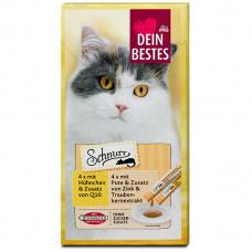 بستنی گربه 15 گرمی دین بستس آلمانی