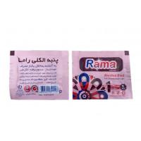 پنبه الکلی طبی راما