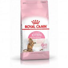 غذای خشک رویال کنین بچه گربه 6تا 12 ماه عقیم شده