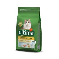 غذای خشک گربه Ultima با طعم گوشت