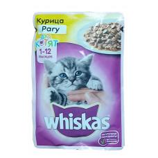پوچ سوپ گربه ویسکاس بچه گربه 1 تا 12ماه طعم مرغ