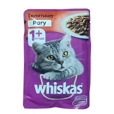 پوچ گربه ویسکاس 85 گرمی طعم گوشت گوساله
